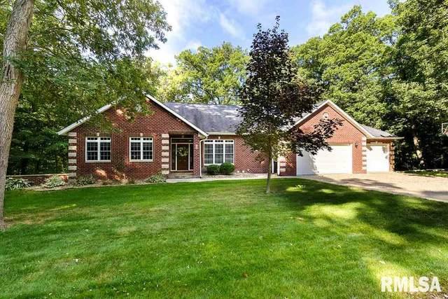 18 Edgewood Drive, Geneseo, IL 61254 (#QC4217931) :: Paramount Homes QC