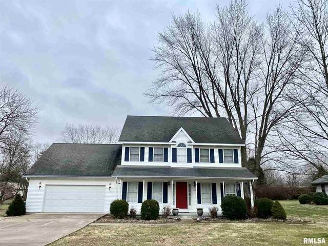 209 Cherokee Drive, Harrisburg, IL 62946 (#QC4217937) :: Paramount Homes QC
