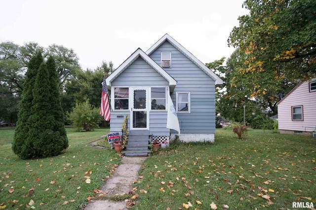 2123 N Gale Avenue, Peoria, IL 61604 (#PA1221453) :: Killebrew - Real Estate Group