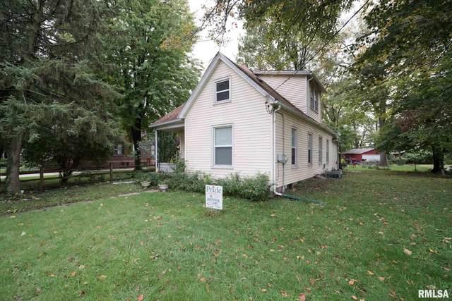 2111 N Gale Avenue, Peoria, IL 61604 (#PA1221454) :: Killebrew - Real Estate Group