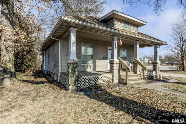 1225 E Park Street, Taylorville, IL 62568 (#CA1004502) :: RE/MAX Professionals