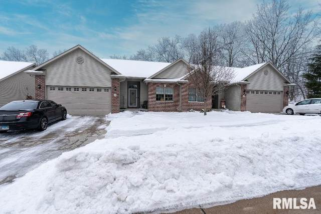 4 Musket Court, Le Claire, IA 52753 (#QC4217998) :: RE/MAX Preferred Choice