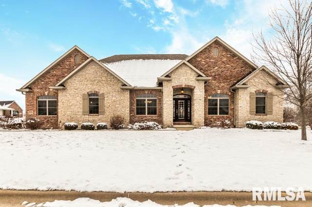 1816 Kern Road, Washington, IL 61571 (#PA1221507) :: RE/MAX Preferred Choice