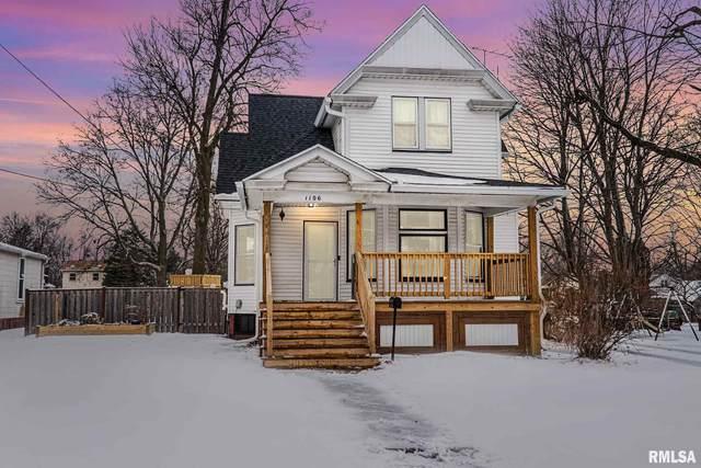 1106 N Seminary Street, Galesburg, IL 61401 (#PA1221562) :: Paramount Homes QC