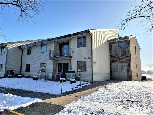 2223 Veterans Road, Morton, IL 61550 (#PA1221604) :: Paramount Homes QC
