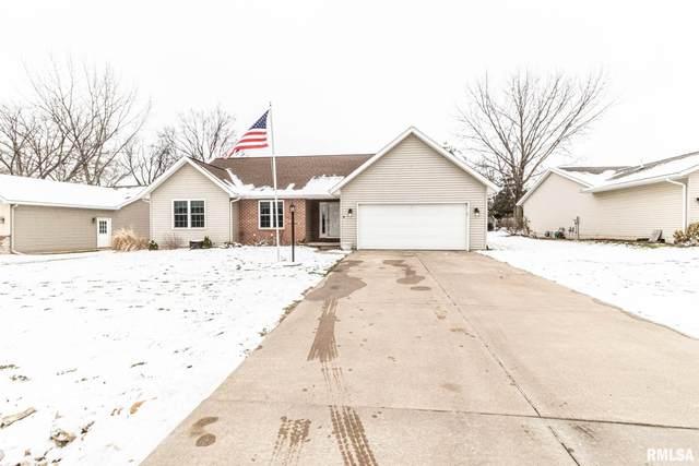 9508 W Lake Camelot Drive, Mapleton, IL 61547 (#PA1221622) :: Paramount Homes QC