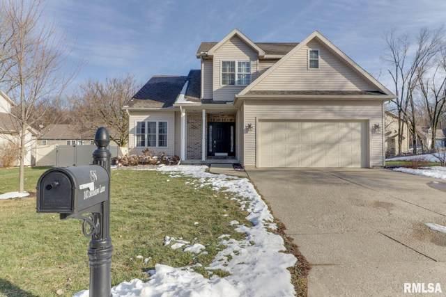 103 Meadow Lane, Mackinaw, IL 61755 (#PA1221626) :: RE/MAX Preferred Choice