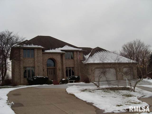 1706 Steeplechase Court, Washington, IL 61571 (#PA1221642) :: Killebrew - Real Estate Group