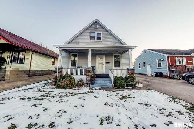 1524 E Watch Avenue, Springfield, IL 62702 (#CA1004631) :: Nikki Sailor | RE/MAX River Cities
