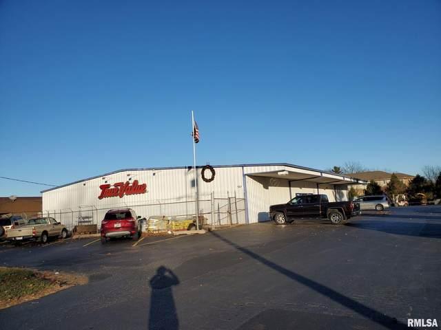 510 Bruns, Springfield, IL 62703 (#CA1004656) :: The Bryson Smith Team