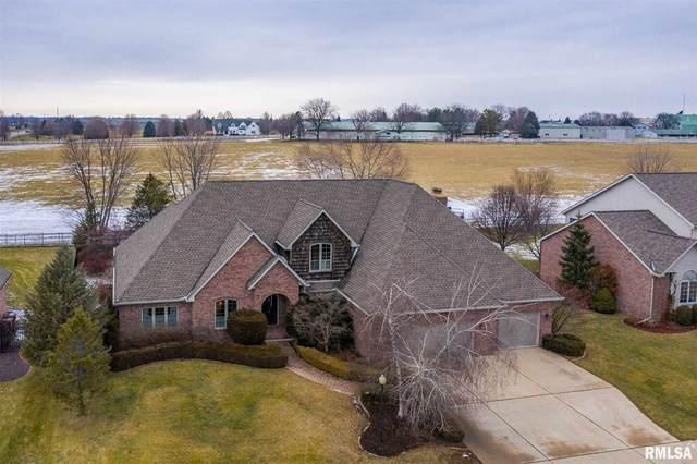 6017 W Ivybridge Place, Peoria, IL 61615 (#PA1221698) :: RE/MAX Preferred Choice