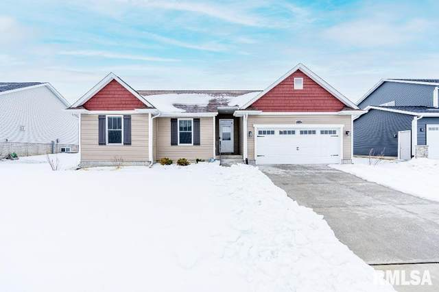 6512 Lillie Avenue, Davenport, IA 52806 (#QC4218316) :: Nikki Sailor | RE/MAX River Cities