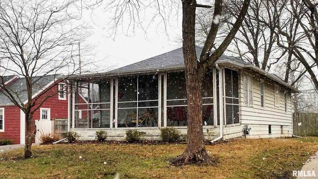 1004 W Main Cross Street, Taylorville, IL 62568 (#CA1004680) :: RE/MAX Professionals