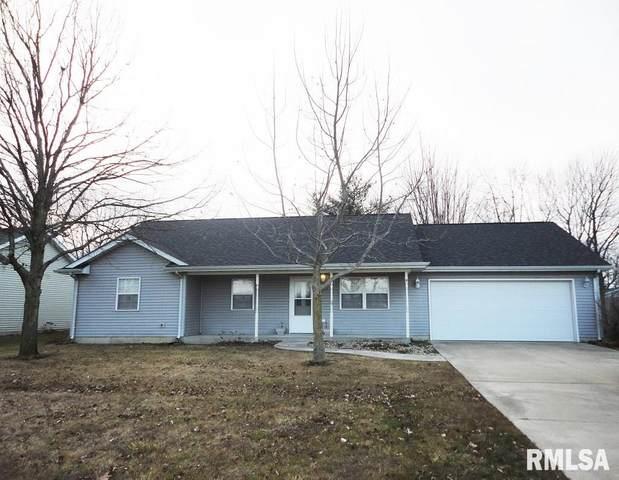 2325 White Oaks Drive, Taylorville, IL 62568 (#CA1004699) :: RE/MAX Professionals