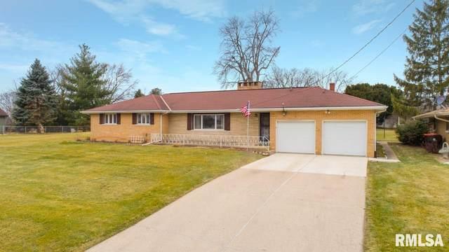 4419 N Wyss Lane, Peoria, IL 61614 (#PA1221871) :: Paramount Homes QC