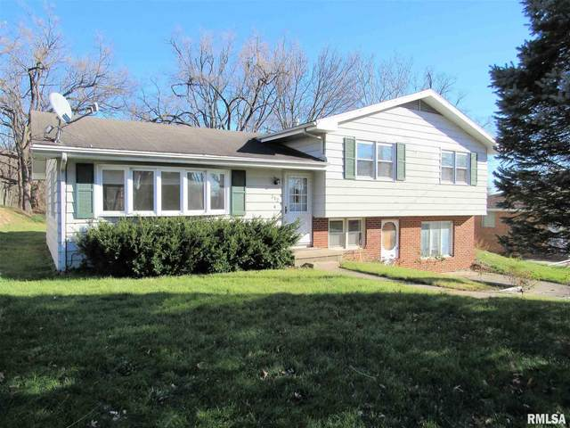 312 Brookview Road, East Peoria, IL 61611 (#PA1221876) :: Paramount Homes QC