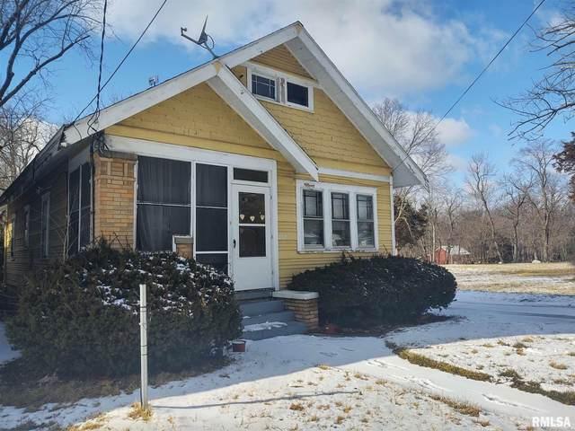 2221 N North Street, Peoria, IL 61604 (#PA1222013) :: Killebrew - Real Estate Group