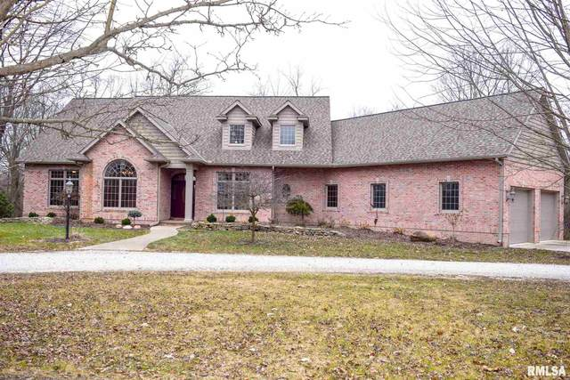 3416 Edgewater Drive, Pekin, IL 61554 (#PA1222130) :: The Bryson Smith Team