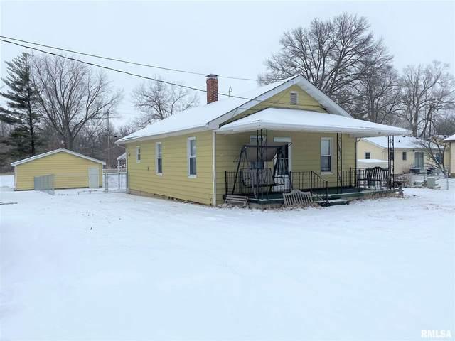 201 North Street, Sherman, IL 62684 (#CA1004984) :: RE/MAX Professionals