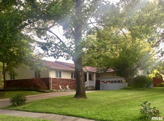 116 S Violet Lane, Carbondale, IL 62901 (#QC4219037) :: Killebrew - Real Estate Group