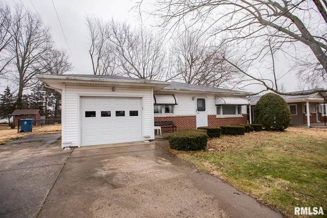 1104 Brentwood Lane, Carterville, IL 62918 (#QC4219285) :: Paramount Homes QC