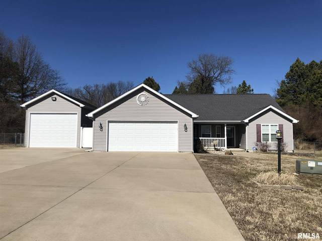 200 Olivia Drive, Marion, IL 62959 (#QC4219309) :: RE/MAX Preferred Choice