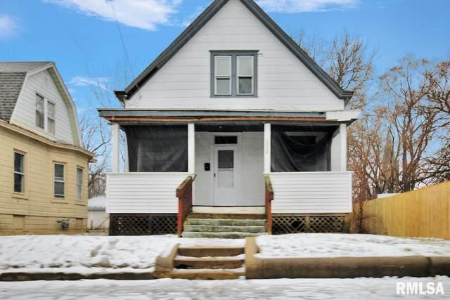 2012 W Garden Street, Peoria, IL 61605 (#PA1222704) :: Paramount Homes QC