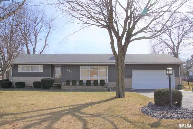 419 E Evans Street, Princeville, IL 61559 (#PA1222757) :: RE/MAX Professionals