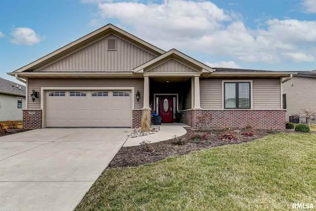 3940 Waterstone Way, Springfield, IL 62711 (#CA1005475) :: Paramount Homes QC