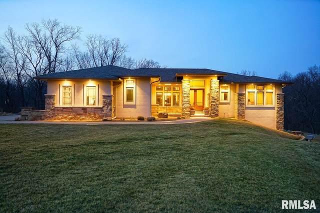 13005 N Salem School Court, Dunlap, IL 61525 (#PA1222775) :: Killebrew - Real Estate Group