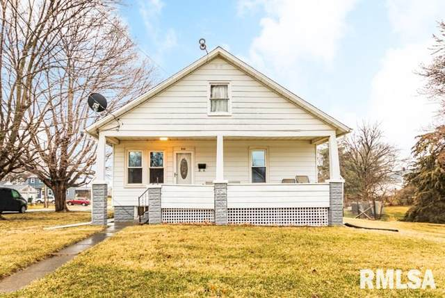 312 E Prairie Street, Farmington, IL 61531 (#PA1222831) :: Nikki Sailor | RE/MAX River Cities