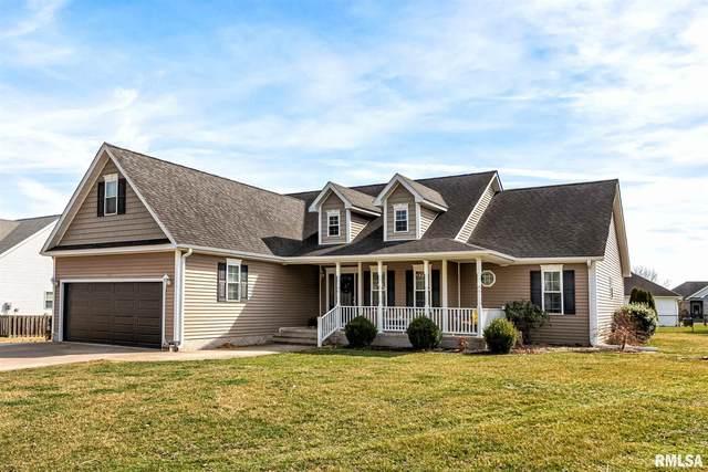 1107 Glory Lane, Marion, IL 62959 (#QC4219512) :: Killebrew - Real Estate Group