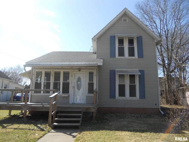 420 S Johnson Street, Macomb, IL 61455 (#PA1222878) :: Paramount Homes QC