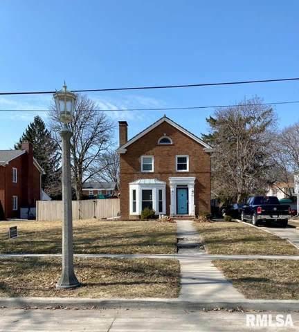 1708 N Prairie Street, Galesburg, IL 61401 (#CA1005548) :: Kathy Garst Sales Team