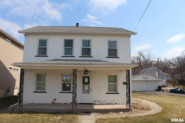 510 N Main Street, Port Byron, IL 61275 (#QC4219561) :: Nikki Sailor   RE/MAX River Cities