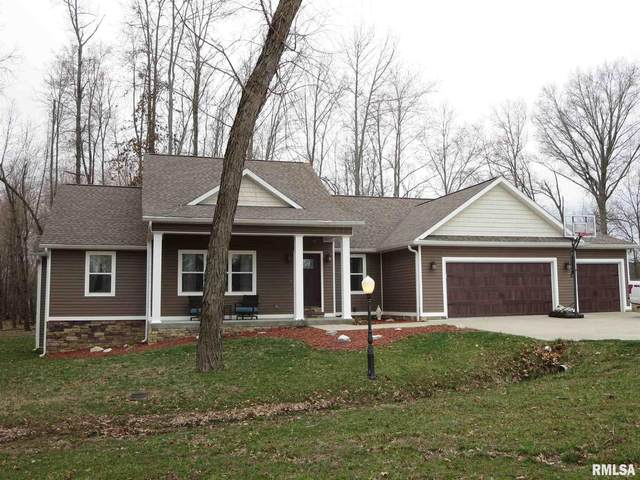 113 Ashlyn Court, Carterville, IL 62918 (#QC4219606) :: Killebrew - Real Estate Group
