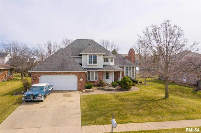33 Pennsylvania Court, Morton, IL 61550 (#PA1222954) :: Nikki Sailor | RE/MAX River Cities