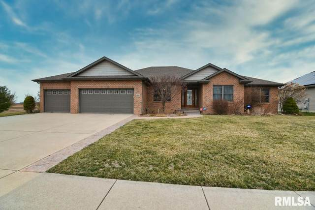 2901 Covered Wagon Trail, Springfield, IL 62711 (#CA1005620) :: Paramount Homes QC