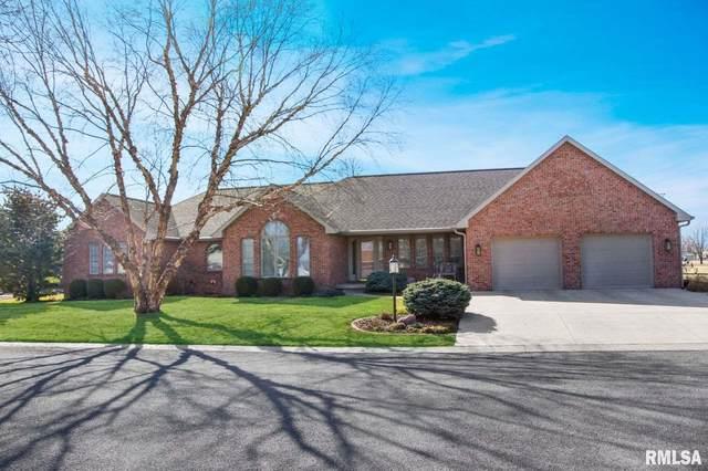 221 N Ostrom Avenue, Princeville, IL 61559 (#PA1223059) :: Killebrew - Real Estate Group