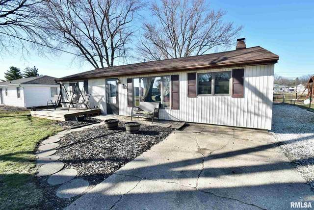 5411 W Janet Court, Peoria, IL 61607 (#PA1223170) :: Nikki Sailor | RE/MAX River Cities
