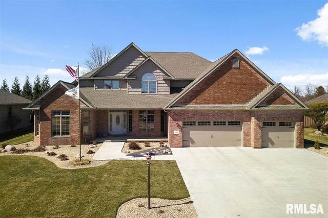 1823 Copperfield Drive, Morton, IL 61550 (#PA1223179) :: Nikki Sailor | RE/MAX River Cities