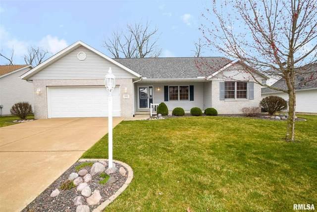 1018 S Johanson Road, Peoria, IL 61607 (#PA1223296) :: Killebrew - Real Estate Group