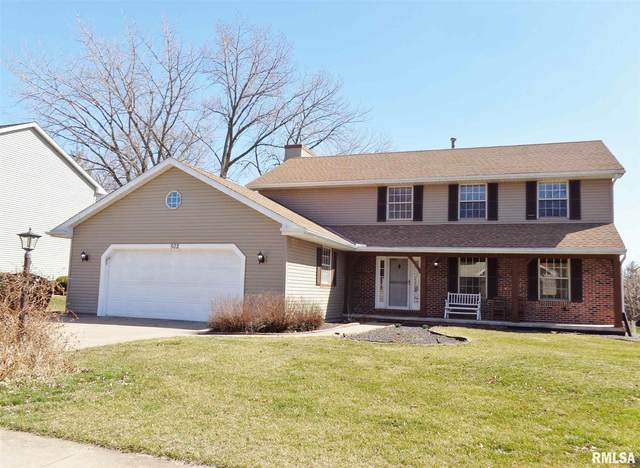 6502 N Camelot Road, Peoria, IL 61615 (#PA1223307) :: The Bryson Smith Team