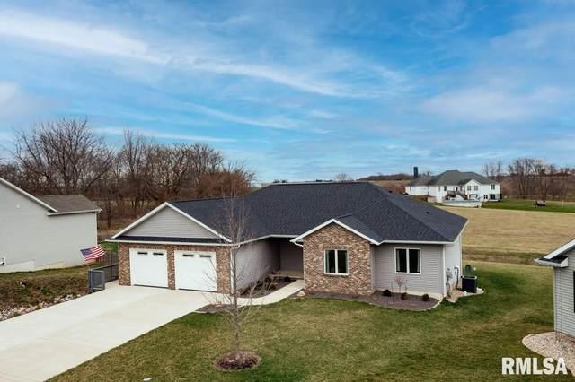 208 Hillcrest Drive, Mechanicsburg, IL 62545 (#CA1005817) :: RE/MAX Preferred Choice