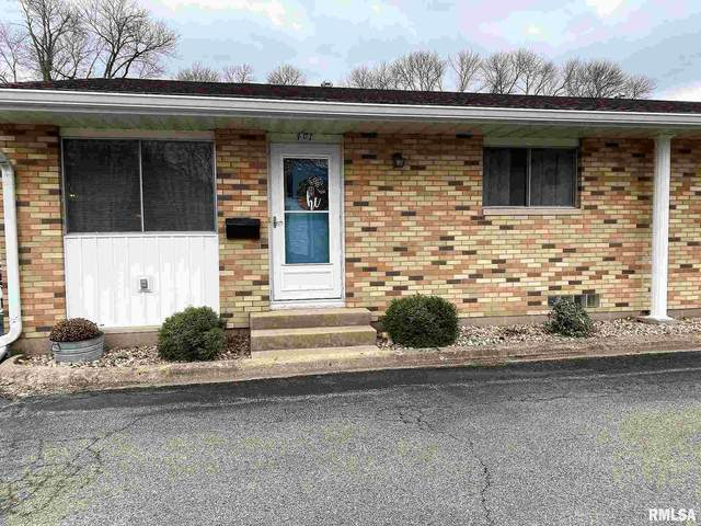 420 Brentwood Road, Morton, IL 61550 (#PA1223380) :: Nikki Sailor | RE/MAX River Cities