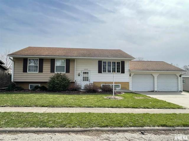 1015 Suncrest Drive, Fulton, IL 61252 (#QC4220070) :: RE/MAX Preferred Choice