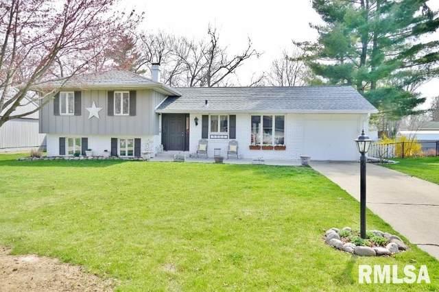 5008 W Hopewood Lane, Peoria, IL 61607 (#PA1223516) :: RE/MAX Preferred Choice