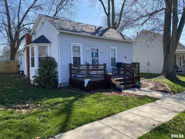 243 West Adams Street, Greenview, IL 62642 (#CA1006012) :: RE/MAX Professionals