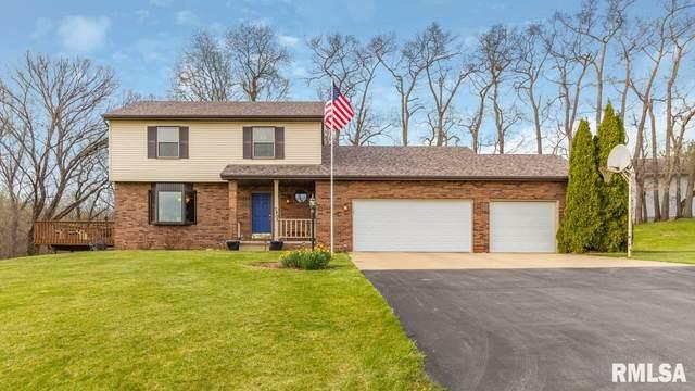 7403 Durham Lake Court, Peoria, IL 61607 (#PA1223592) :: Paramount Homes QC