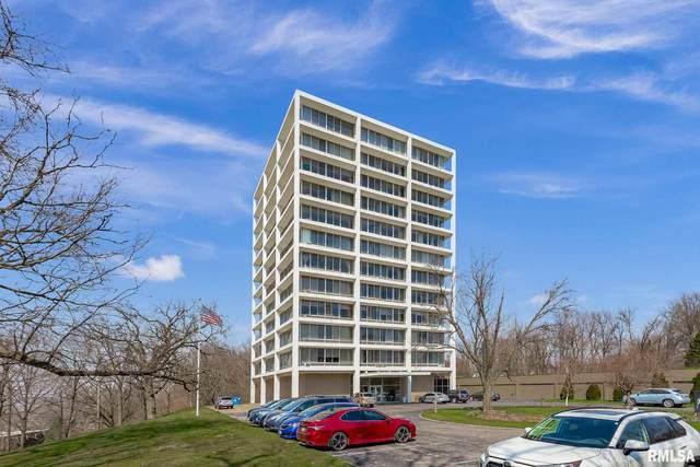 1337 21ST Avenue, Rock Island, IL 61201 (#QC4220315) :: Paramount Homes QC